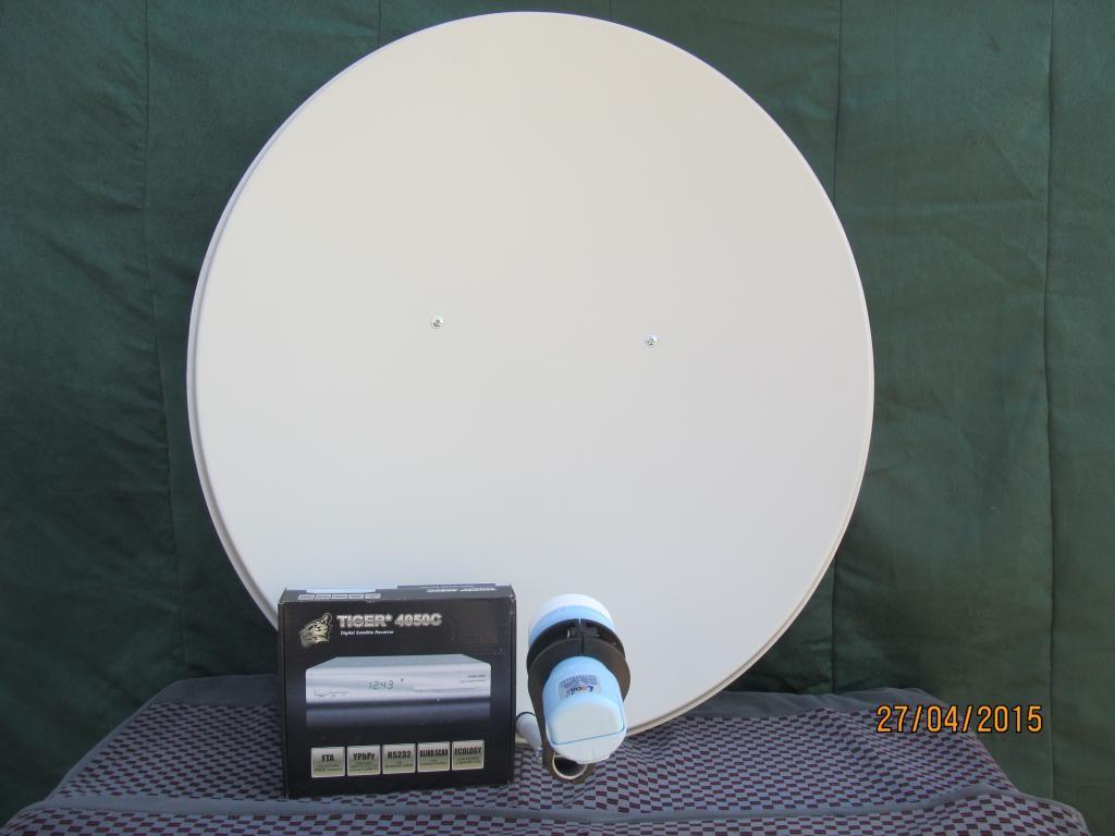 Эконом - комплект спутниковой антенны Установка в Харькове.