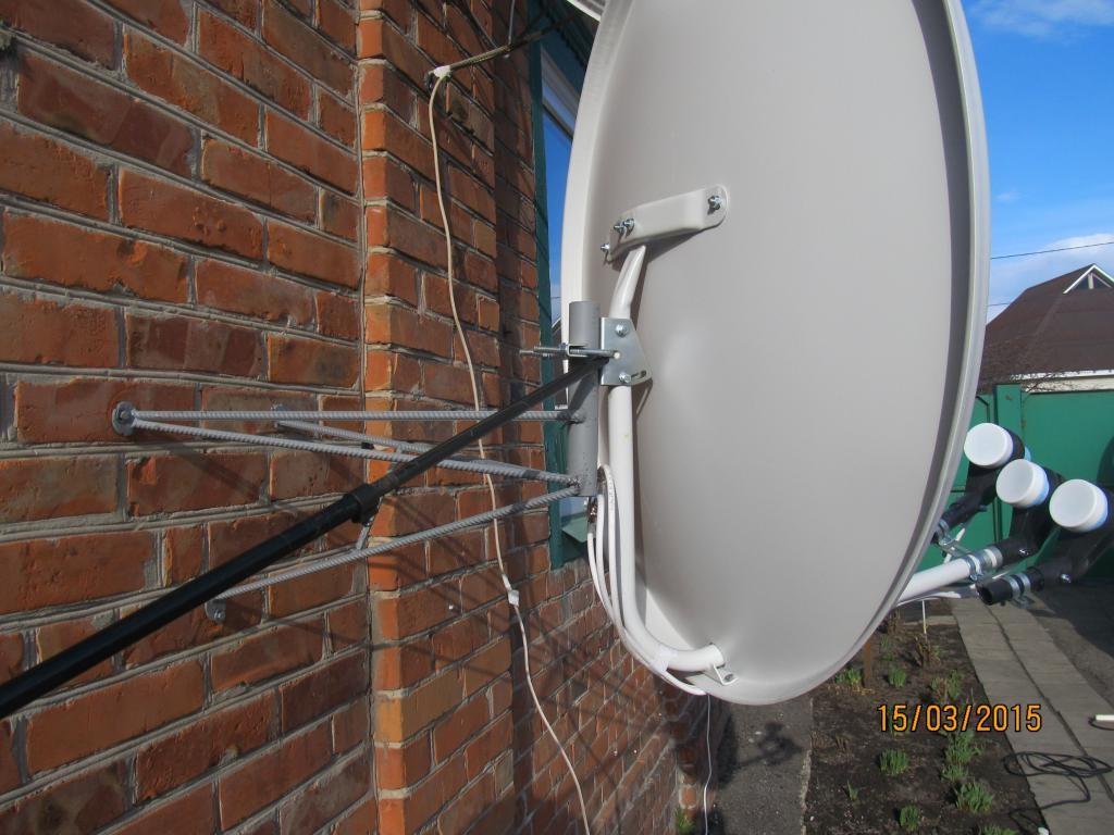 Устанавливка спутниковой антенны самостоятельно
